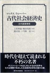 書籍 検索結果 | 東洋経済